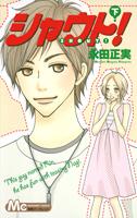 http://sbookg.s-book.com/shueisha/9784088463155.jpg