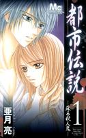 http://sbookg.s-book.com/shueisha/9784088463216.jpg