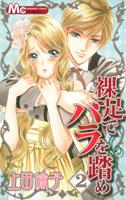 http://sbookg.s-book.com/shueisha/9784088463223.jpg