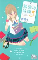 http://sbookg.s-book.com/shueisha/9784088463285.jpg