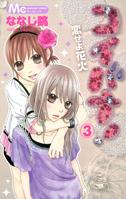 http://sbookg.s-book.com/shueisha/9784088463315.jpg