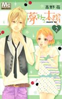 http://sbookg.s-book.com/shueisha/9784088463360.jpg