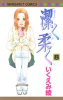 http://sbookg.s-book.com/shueisha/9784088463391.jpg