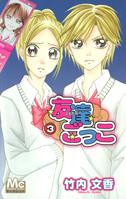 http://sbookg.s-book.com/shueisha/9784088463407.jpg