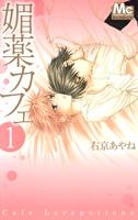 http://sbookg.s-book.com/shueisha/9784088463414.jpg