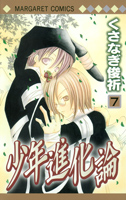 http://sbookg.s-book.com/shueisha/9784088463421.jpg