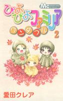http://sbookg.s-book.com/shueisha/9784088463438.jpg