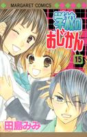 http://sbookg.s-book.com/shueisha/9784088463445.jpg