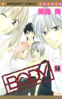 http://sbookg.s-book.com/shueisha/9784088463452.jpg