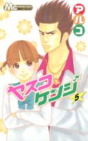 http://sbookg.s-book.com/shueisha/9784088463469.jpg