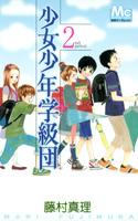 http://sbookg.s-book.com/shueisha/9784088463476.jpg