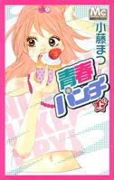 http://sbookg.s-book.com/shueisha/9784088463483.jpg