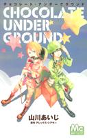 http://sbookg.s-book.com/shueisha/9784088463490.jpg