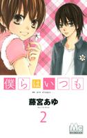 http://sbookg.s-book.com/shueisha/9784088463506.jpg