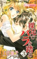 http://sbookg.s-book.com/shueisha/9784088463513.jpg