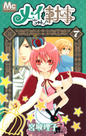http://sbookg.s-book.com/shueisha/9784088463520.jpg