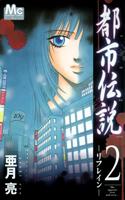 http://sbookg.s-book.com/shueisha/9784088463537.jpg