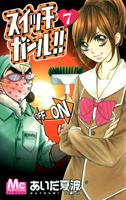 http://sbookg.s-book.com/shueisha/9784088463544.jpg