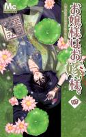 http://sbookg.s-book.com/shueisha/9784088463551.jpg