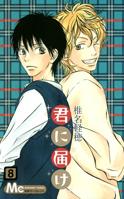 http://sbookg.s-book.com/shueisha/9784088463568.jpg