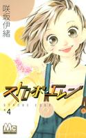 http://sbookg.s-book.com/shueisha/9784088463575.jpg