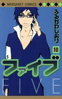 http://sbookg.s-book.com/shueisha/9784088463582.jpg