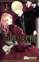 http://sbookg.s-book.com/shueisha/9784088463599.jpg