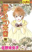 http://sbookg.s-book.com/shueisha/9784088463629.jpg