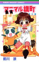 http://sbookg.s-book.com/shueisha/9784088568188.jpg