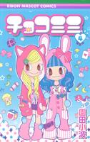 http://sbookg.s-book.com/shueisha/9784088568201.jpg