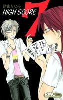 http://sbookg.s-book.com/shueisha/9784088568249.jpg