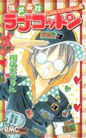 http://sbookg.s-book.com/shueisha/9784088568256.jpg