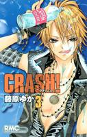 http://sbookg.s-book.com/shueisha/9784088568263.jpg
