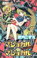 http://sbookg.s-book.com/shueisha/9784088568270.jpg