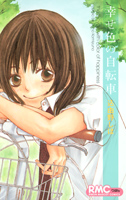 http://sbookg.s-book.com/shueisha/9784088568287.jpg