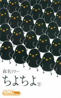 http://sbookg.s-book.com/shueisha/9784088568294.jpg