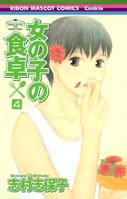 http://sbookg.s-book.com/shueisha/9784088568300.jpg