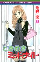 http://sbookg.s-book.com/shueisha/9784088568317.jpg