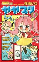 http://sbookg.s-book.com/shueisha/9784088568348.jpg