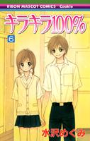 http://sbookg.s-book.com/shueisha/9784088568379.jpg