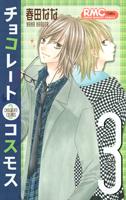 http://sbookg.s-book.com/shueisha/9784088568393.jpg