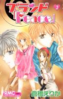 http://sbookg.s-book.com/shueisha/9784088568409.jpg