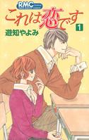 http://sbookg.s-book.com/shueisha/9784088568447.jpg