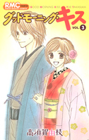 http://sbookg.s-book.com/shueisha/9784088568478.jpg