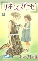 http://sbookg.s-book.com/shueisha/9784088568485.jpg