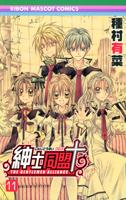 http://sbookg.s-book.com/shueisha/9784088568492.jpg