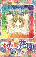 http://sbookg.s-book.com/shueisha/9784088568522.jpg