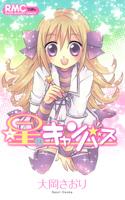 http://sbookg.s-book.com/shueisha/9784088568539.jpg