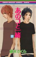 http://sbookg.s-book.com/shueisha/9784088568546.jpg