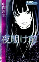 http://sbookg.s-book.com/shueisha/9784088568560.jpg